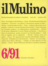 Copertina del fascicolo dell'articolo Tre appuntamenti mancati dell'industria italiana