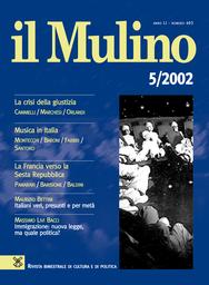 Copertina del fascicolo dell'articolo Educare alla musica: un'utopia quasi rinascimentale