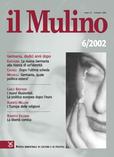 cover del fascicolo, Fascicolo arretrato n.6/2002 (novembre-dicembre)