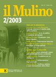 cover del fascicolo, Fascicolo arretrato n.2/2003 (marzo-aprile)