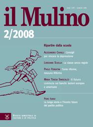 Copertina del fascicolo dell'articolo Operai e fabbriche