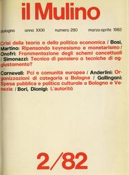 Copertina del fascicolo dell'articolo Le organizzazioni sociali di categoria: una descrizione del caso di Bologna e un modello interpretativo